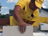 Стеновые блоки на основе бетона