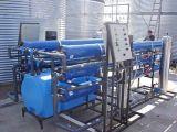 Системы водоподготовки, промышленная водоподготовка