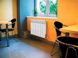 Расчет необходимой мощности радиаторов отопления