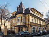 Элитная недвижимость Москвы - особняки