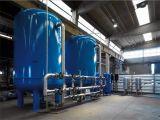 Водоподготовка в промышленных масштабах