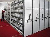 передвижные мобильные архивные стеллажи