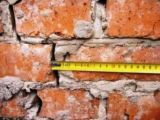 Цели и проведение строительной экспертизы