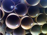 Трубы для вторичного использования