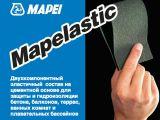 Гидроизоляция Mapelastic