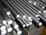 Производство и особенности сортового металлопроката