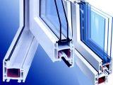 Профили пластикового окна