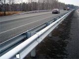 Металлические дорожные ограждения