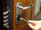 замок для входной железной металлической двери