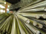 металлическая строительная арматура