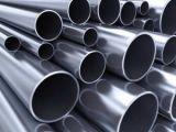 Холоднокатаные стальные бесшовные трубы