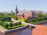 Рынок недвижимости Калининграда