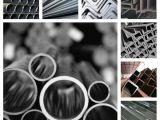 Виды и применение металлопроката