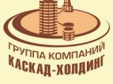 Клиенты группы клининговых компаний «Каскад-Холдинг» останутся довольны чистотой окон
