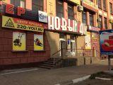 Открылся новый магазин 220 Вольт в г. Омск.