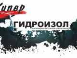 """о компании ООО """"КИПЕР"""""""