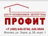 Центр «Профит» успешно выполнил военный заказ