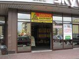 Открыт магазин «220 Вольт» в г. Пушкин