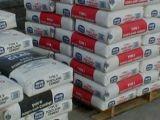 Цемент, песок, дресва - Розница со склада в Челябинске!