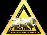 Сайт о франшизе «220 вольт» обновился!