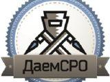 Запуск новостного обозрения от проекта «Даем СРО»