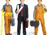 Работа в строительной отрасли