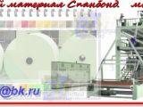 Спанбонд - геоТекстиль для дорожного строительства