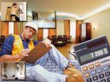 Как взять кредит на ремонт и стройматериалы