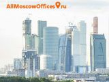 AllMoscowOffices представил отчет о ситуации на московском рынке недвижимости в четвертом квартале 2014 года