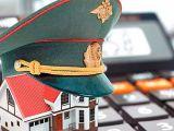 оформление военной ипотеки 2019