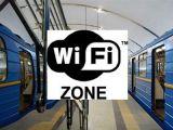 """WiFi не идет в """"подземку"""""""