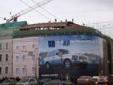 Утраченные исторические здания Москвы не будут восстанавливать под старину