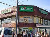 Сельскохозяйственные рынки Москвы превратятся в торговые центры, ТПУ и паркинги