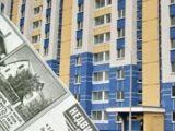На вторичном рынке недвижимости замечено снижение цен