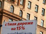 Когда ждать рост цен на недвижимость в России?