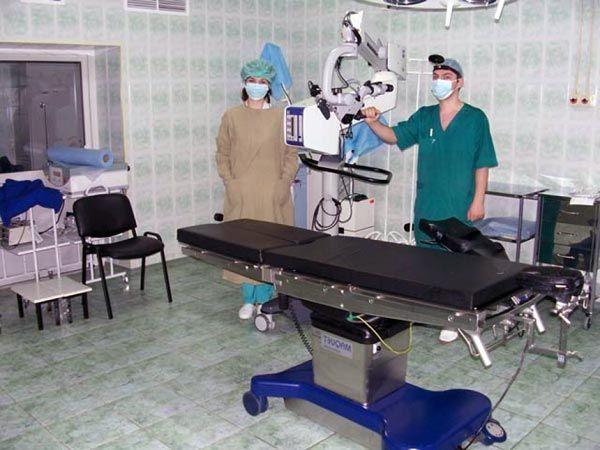 Свердловская областная клиническая больница 1 городская клиническая больница 40